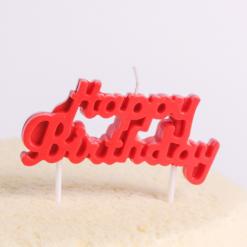 "Candle ""Birthday"""