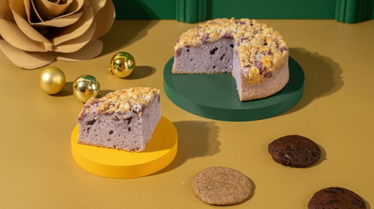 Magical Purple Cake: Ube Cheese Pound Cake